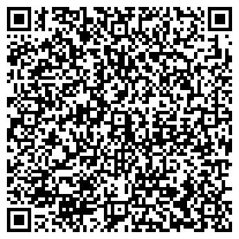 QR-код с контактной информацией организации НАША ДАРА, ООО