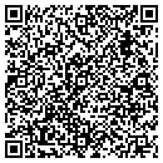 QR-код с контактной информацией организации ХУЭ-ШЕН
