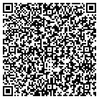 QR-код с контактной информацией организации ЛИДАНЕФТЕПРОДУКТ ОАО