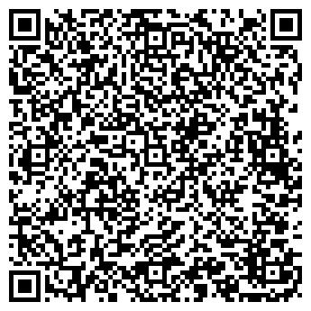 QR-код с контактной информацией организации ЗОЛОТОЕ ПЕНСНЕ