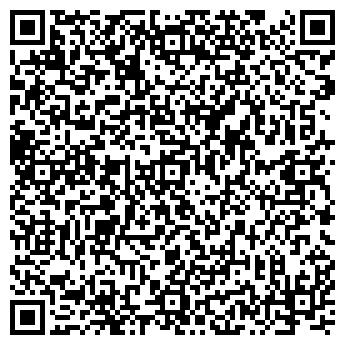 QR-код с контактной информацией организации ОПТИКА СЕРВИС