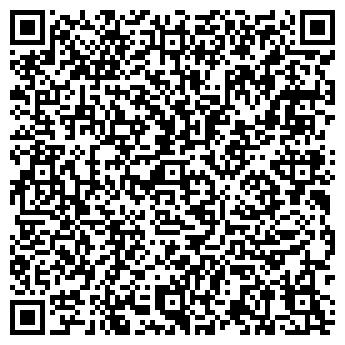 QR-код с контактной информацией организации ЛИДАРЕМСТРОЙ 4 ОАО