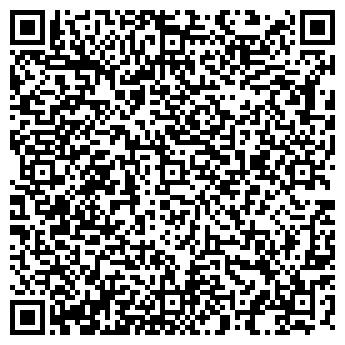 QR-код с контактной информацией организации САГА-ОПТИКА