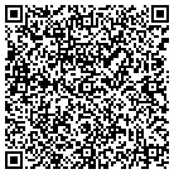 QR-код с контактной информацией организации ООО ВАШЕ ЗДОРОВЬЕ