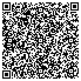 QR-код с контактной информацией организации ЛИДАСПЕЦАВТОТРАНС ОАО