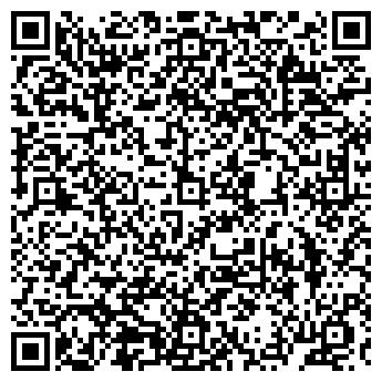 QR-код с контактной информацией организации № 16 ЗДОРОВЬЕ ЕМУП