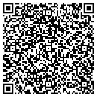 QR-код с контактной информацией организации № 19 ЦРА № 7
