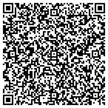 QR-код с контактной информацией организации № 321 ЛЕКАРСТВА УРАЛА, ООО