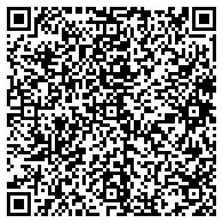 QR-код с контактной информацией организации № 328 ЕМУП