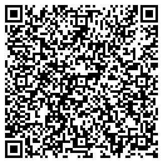 QR-код с контактной информацией организации № 420 ЕМУП