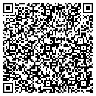 QR-код с контактной информацией организации № 450 ЕМУП