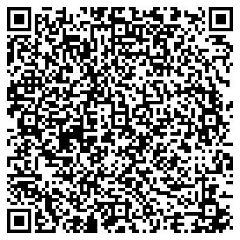 QR-код с контактной информацией организации АКВАСФЕРА, ООО