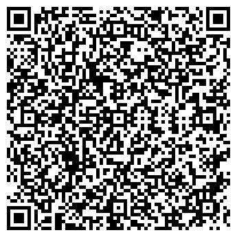 QR-код с контактной информацией организации ЛИДА-БАЛТИЯ СООО