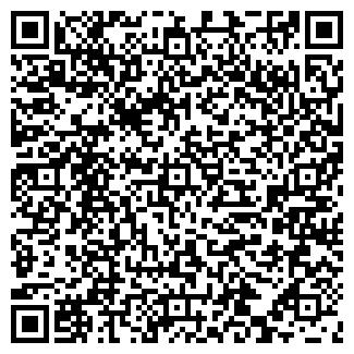 QR-код с контактной информацией организации ЛИДА-СЕРВИС ООО