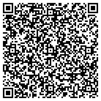 QR-код с контактной информацией организации АТРАВМАТИКА МС, ООО