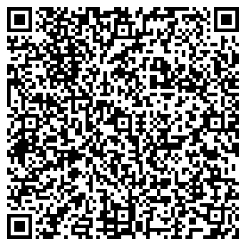 QR-код с контактной информацией организации ВАЛЕТА СЕТЬ АПТЕК