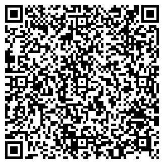 QR-код с контактной информацией организации ЛИДВАРЕ СООО