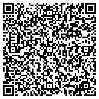 QR-код с контактной информацией организации ЖИВИКА