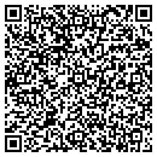 QR-код с контактной информацией организации ЛИДСЕЛЬМАШ ОАО