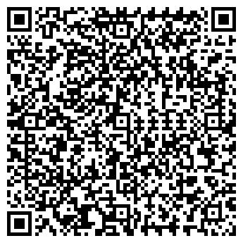 QR-код с контактной информацией организации ЙОДЛИК-1, ЗАО