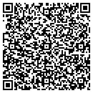QR-код с контактной информацией организации ЛЕРУС, ООО