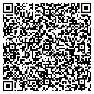 QR-код с контактной информацией организации МАГИС-ФАРМ