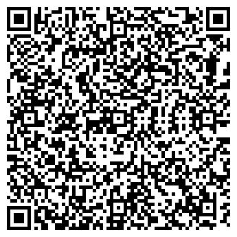 QR-код с контактной информацией организации ПЕСТОВА, ИП