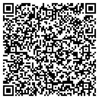 QR-код с контактной информацией организации ЛИДСКОЕ ПИВО ОАО