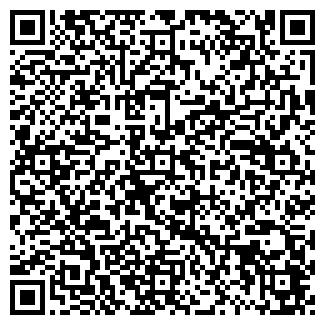 QR-код с контактной информацией организации ЛИДСКОЕ УП