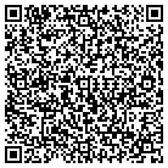 QR-код с контактной информацией организации ХОРВЕСТ, ООО