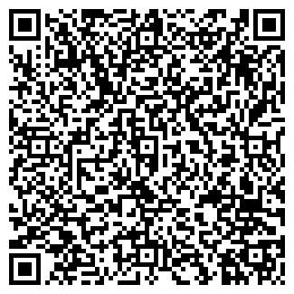 QR-код с контактной информацией организации ЦРА № 1 ЕМУП