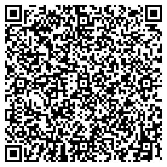QR-код с контактной информацией организации ЕЛКОМ САЛОН