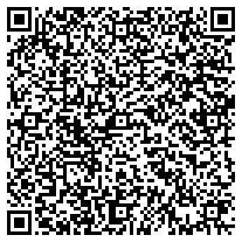 QR-код с контактной информацией организации МОБИХОТ