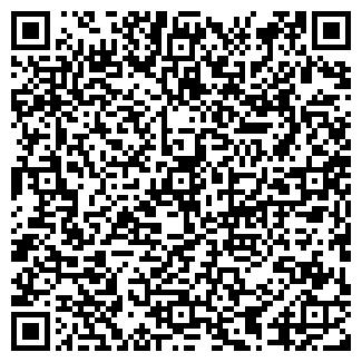 QR-код с контактной информацией организации ЛИМЭКС ООО