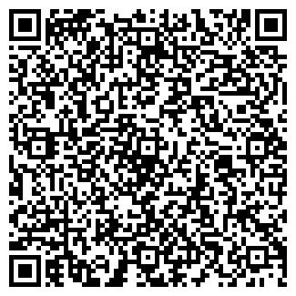 QR-код с контактной информацией организации РОНДА