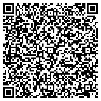 QR-код с контактной информацией организации СИМПАТИЯ