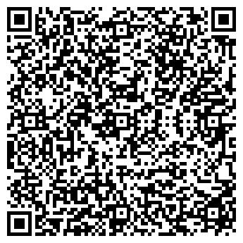 QR-код с контактной информацией организации ТЕЛЕФОНИЩЕ