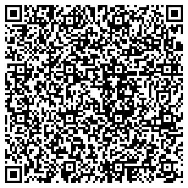QR-код с контактной информацией организации ЦИФРОГРАД-УРАЛ ЦЕНТР МОБИЛЬНОЙ ЭЛЕКТРОНИКИ (РИВАЛЬ ТК)