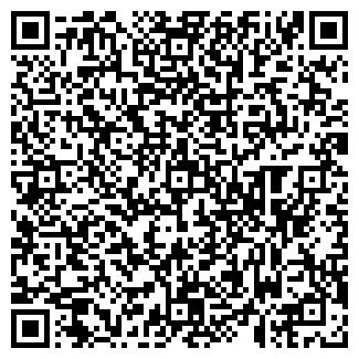 QR-код с контактной информацией организации АРКО