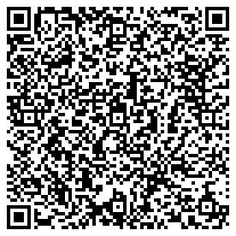 QR-код с контактной информацией организации ОН-ЛАЙН, ООО