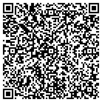 QR-код с контактной информацией организации УРАЛОФИС