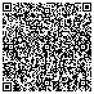 QR-код с контактной информацией организации ФОЛИС ОФИС-КОМПЛЕКТ, ЗАО