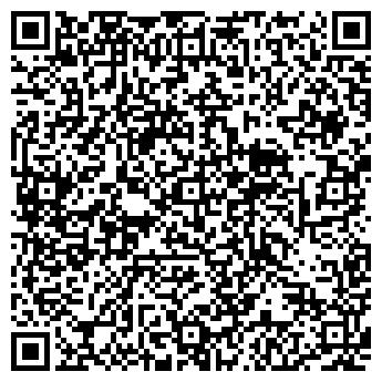 QR-код с контактной информацией организации ООО ХАРД ТРЭЙД ПЛЮС