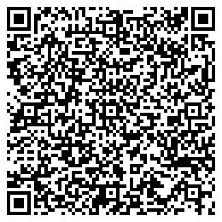 QR-код с контактной информацией организации МАРИОЛА ПКЦ ООО
