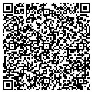 QR-код с контактной информацией организации МАРГОНИК