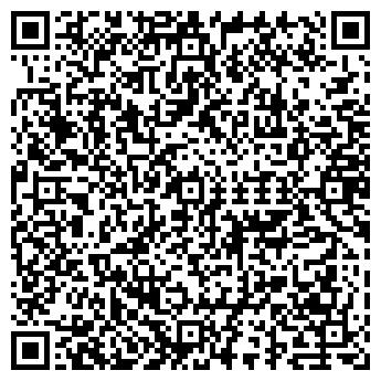 QR-код с контактной информацией организации РЕПИНА Л.Д., ИП