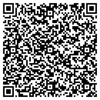 QR-код с контактной информацией организации МАРТ УЧТПП