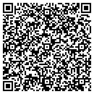 QR-код с контактной информацией организации ЭВОЛЮЦИЯ