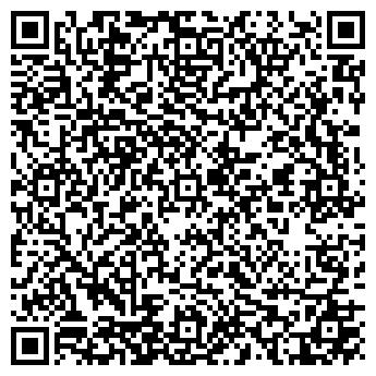 QR-код с контактной информацией организации БЕСТ-УРАЛ, ООО