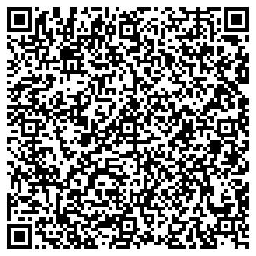QR-код с контактной информацией организации ООО ДЕКОМ КОМПЬЮТЕРНЫЕ СИСТЕМЫ